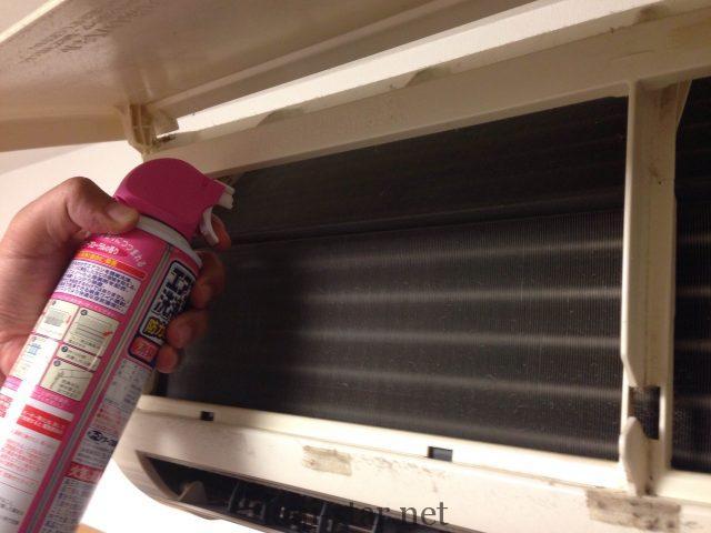 エアコンの冷却フィン(熱交換機)洗浄スプレー