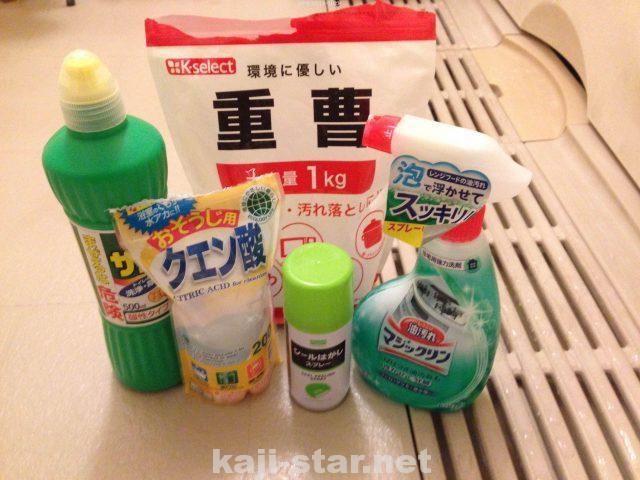 お風呂の床掃除道具と洗剤