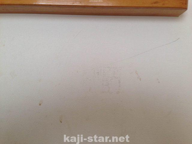 壁紙の汚れ、シミや黄ばみ・黒ずみ