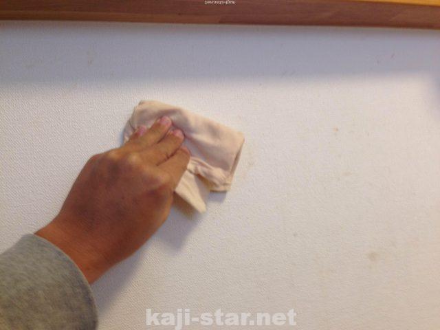 壁紙の拭き掃除